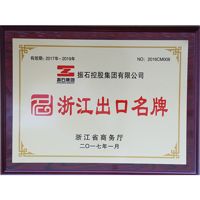 Famous Export Brand of Zhejiang